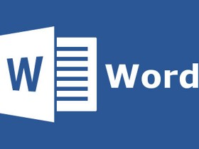 Curso Online Microsoft Office 2013